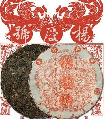 2004 Zhencang Chawang