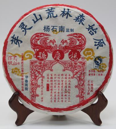 2007 Huangshan Lingya