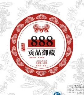 888 Gongpin Yu Cang