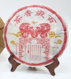 2006 Baisuixiang Cha