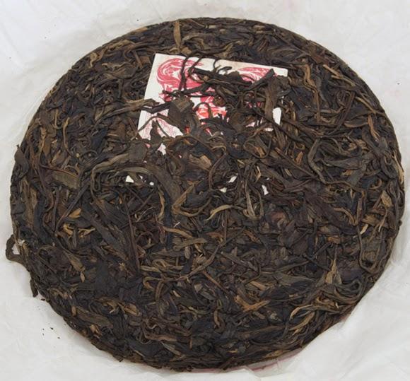Dingji Yesheng