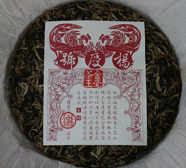 Jinhao Chawang