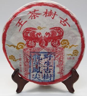 Longya Fengjian