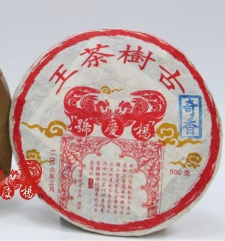 Qixiang