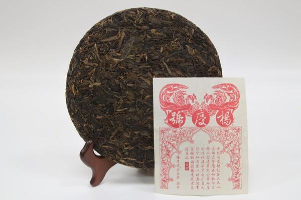 Tianpin