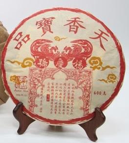2006 Tianxiang Baopin