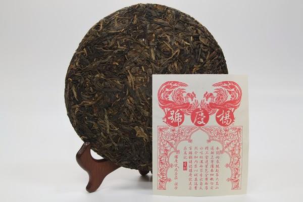Wushang Miaopin