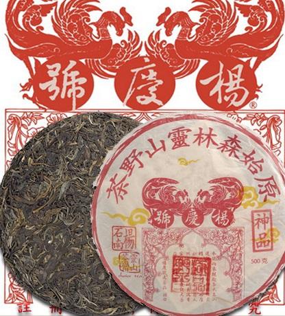 Xishi Shenpin
